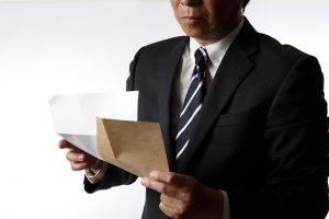 保険会社から示談提案書が送られてきたらすること