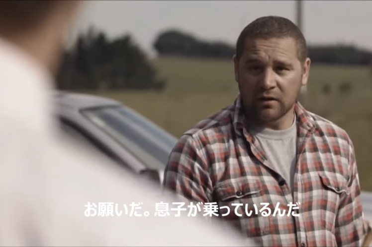 newzealand-cm