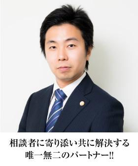 虎ノ門法律経済事務所 池袋支店