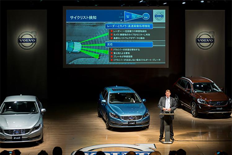 「VOLVOに乗ること」それは「安全に乗ること」2014年モデル「サイクリスト検知機能」搭載