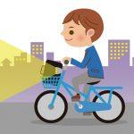 夜間、自転車に乗るときは必ずライトを点けよう〜無灯火と賠償金、あるいは安全性の話