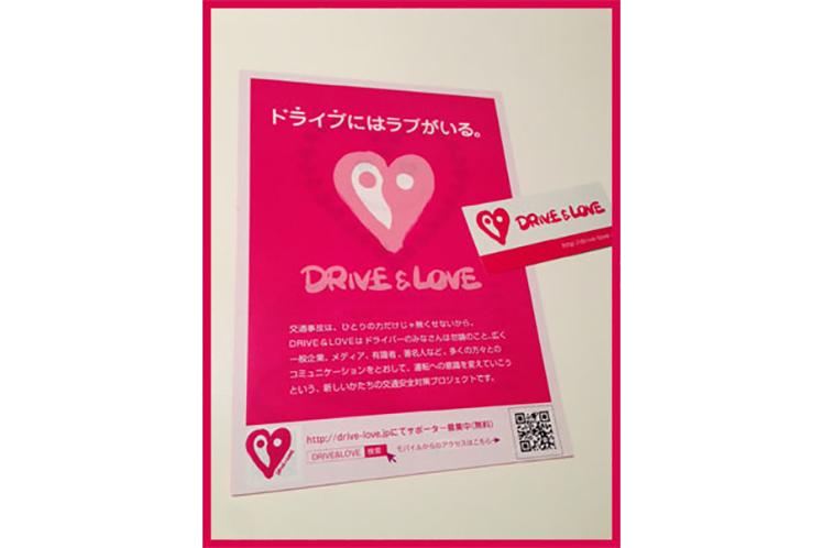 ドラブーから素敵なクリスマスプレゼントが届きました〜Thanks to DRIVE&LOVE