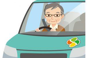 高齢者ドライバーの危険性について