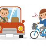 6月1日に道交法が改正され自転車の取り締まりが強化されます!