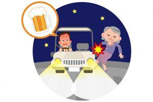 飲酒運転で事故を起こしたら保険は支払われる?