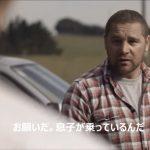 ニュージーランド交通事故CM